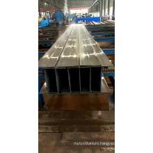 Advanced High Strength H Section Steel Beam
