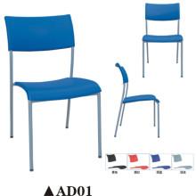 Chaise de réunion de vente chaude / chaise de visiteur / dinant la chaise / empilant la chaise