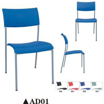 Heißer Verkauf Meeting Stuhl / Besucher Stuhl / Esszimmerstuhl / Stapelstuhl