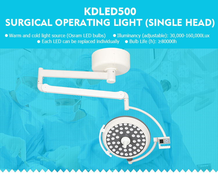 KDLED500_01
