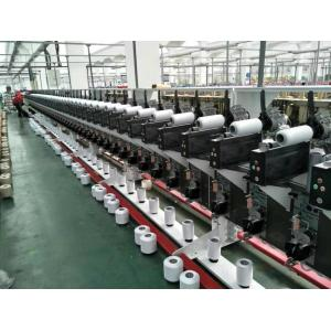 Precision Silk Winding Machine