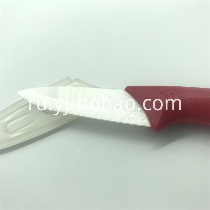 ceramic parer knife