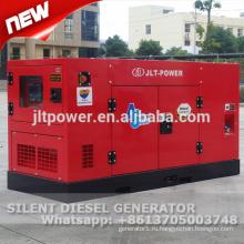 Ужина молчком тепловозный генератор 10 кВА