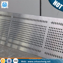 Hastelloy titanium inconel stainless steel metal perforated sheet