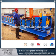 Machine de fabrication de capuchon de crête Machines spéciales et sur mesure