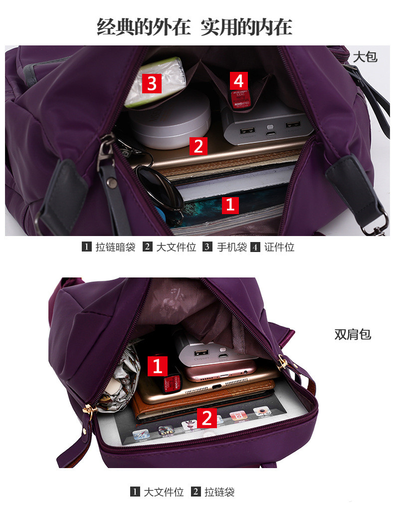 lady hand bags l13032 (33)