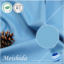 ТК саржа твердые окрашенные 32*21/148*64 производитель ткани