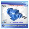 Precio de fábrica - bomba industrial de la bomba de aceite del engranaje de la serie 2CY con buena calidad