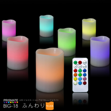 colored -led-candles