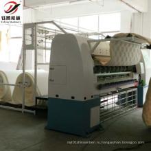 Автоматическая машина для изготовления лоскутного одеяла для матраса