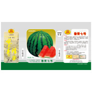 F1 hybrid yellow watermelon seeds for planting