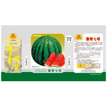 Luqing No.7  f1 hybrid yellow watermelon seeds