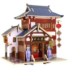 Juguete de los juguetes de la madera para las casas globales