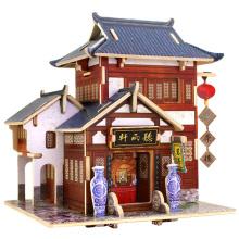 Holz Collectibles Spielzeug für Global Houses-China Tea House