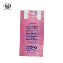 Подгонянная конструкция благотворительных пластиковый вкладыш сумки