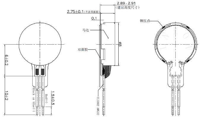 coin motor