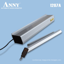 Automatic Door Access Control System (ANNY-1207A)