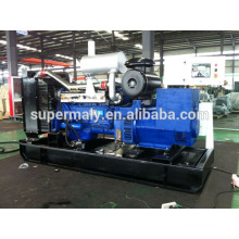 600kW Yuchai generator with new tech