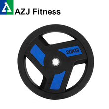 20KG Rubber Coated Iron Weight Plate