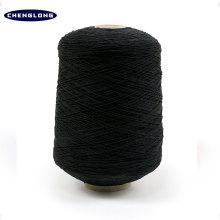 covered mongolian cashmere yarn High elastic latex