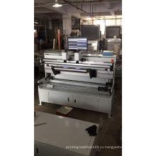 Пластина крепления машины ЗБ - 1200 мм для печатной машины flexo