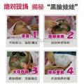 Crema anestésica de carbono para Nd Yag Laser Skin Care tratamiento de maquillaje
