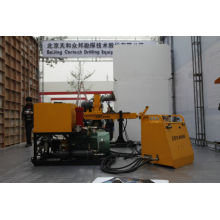 350m Depth Hydraulic Underground Drilling Rig For Coal Mine Tunnel Zdy4000