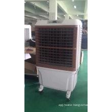 CE CB plastic industrial air conditioner / portable air cooler / best evaporative air cooler