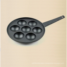 7PCS Preseasoned Cast Iron Baking Pan 20cm