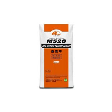 Material de construcción de autonivelación Cemento de hormigón para suelos de vinilo
