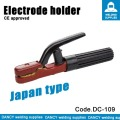 300a welding electrode holder  Code.DC-109