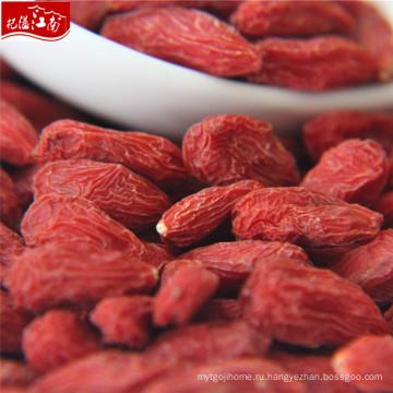 Оптом ягоды годжи