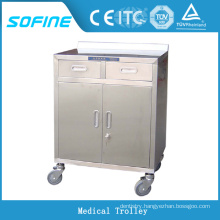 SF-HJ3080 hospital stainless steel trolley