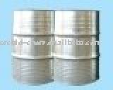 butyl vinyl ether; 1-(ethenyloxy)butane; n-Butyl vinyl ether; vinyl butyl ether