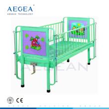 AG-CB002 cold-rolled steel plate healthcare manual children bed design