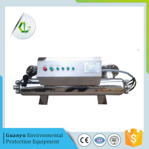 UV treatment water for beverage raw water