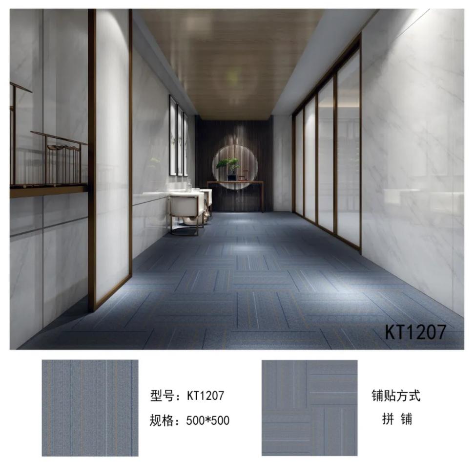 Printed Luxury Carpet