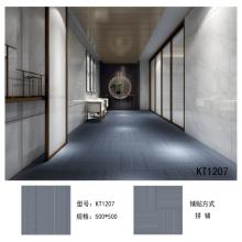 Custom Design Printed Luxury Large for Livingroom Carpet