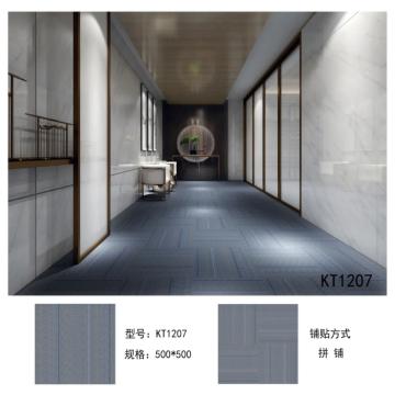 Diseño personalizado de lujo impreso grande para alfombra de sala de estar