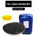 Peneira molecular do carbono CMS-200/220/240 de alta qualidade para o concentrador do nitrogênio