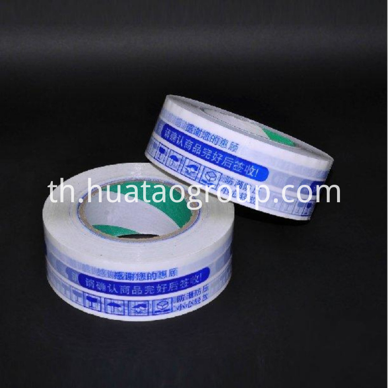 taobao packaging tape