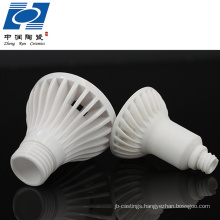 E27 Led Ceramic Lamp holder
