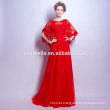 Vestidos de noche elegantes del vestido de bola del cordón rojo encantador 2017 Último vestidos de partido largos del rojo China Factory