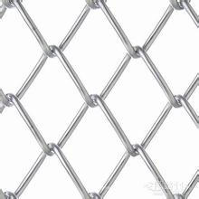 Wire Mesh Zaun (Kettenglied)