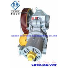 YJF250-2000 VVVF TRACTION MACHINE