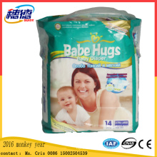 Canton Fair 2016 Abdl Adult Diapersgood Productanimal Print Diaper Promotion: