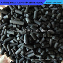 Industry Waste Water Treatment Columnar/ Spherical Activated Carbon Price