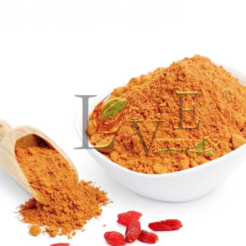 EU Goji Berry Extract Powder for sale