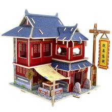 Juguetes de colección de madera para casas globales-China Hostel