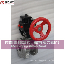 V Port Ball Valve for Water Treatment Industry